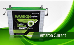 Product_Amaron-Current_252x156