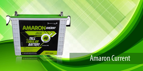 Product_Amaron-Current_500x250