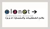 16_planet